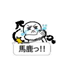 どデカい!オーバーなふきだし(個別スタンプ:07)