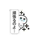 どデカい!オーバーなふきだし(個別スタンプ:08)