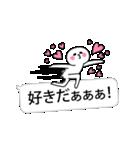 どデカい!オーバーなふきだし(個別スタンプ:09)