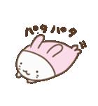 うさぴょんあざらし(個別スタンプ:01)
