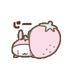 うさぴょんあざらし(個別スタンプ:05)