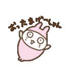 うさぴょんあざらし(個別スタンプ:08)