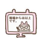 うさぴょんあざらし(個別スタンプ:29)