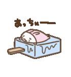 うさぴょんあざらし(個別スタンプ:36)