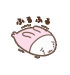 うさぴょんあざらし(個別スタンプ:37)