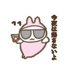 うさぴょんあざらし(個別スタンプ:40)