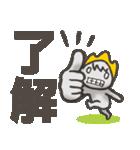 備後弁スタンプ ③【タメ語編】(個別スタンプ:01)