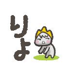 備後弁スタンプ ③【タメ語編】(個別スタンプ:02)