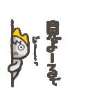 備後弁スタンプ ③【タメ語編】(個別スタンプ:04)