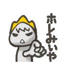 備後弁スタンプ ③【タメ語編】(個別スタンプ:05)