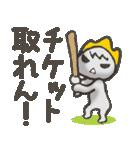 備後弁スタンプ ③【タメ語編】(個別スタンプ:06)