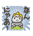 備後弁スタンプ ③【タメ語編】(個別スタンプ:07)