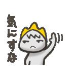 備後弁スタンプ ③【タメ語編】(個別スタンプ:08)