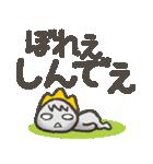 備後弁スタンプ ③【タメ語編】(個別スタンプ:09)