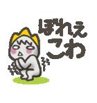 備後弁スタンプ ③【タメ語編】(個別スタンプ:10)