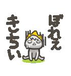 備後弁スタンプ ③【タメ語編】(個別スタンプ:11)