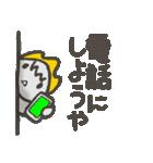 備後弁スタンプ ③【タメ語編】(個別スタンプ:12)