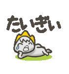 備後弁スタンプ ③【タメ語編】(個別スタンプ:13)