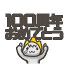 備後弁スタンプ ③【タメ語編】(個別スタンプ:15)