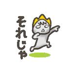 備後弁スタンプ ③【タメ語編】(個別スタンプ:16)