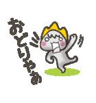 備後弁スタンプ ③【タメ語編】(個別スタンプ:17)