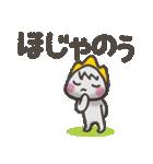 備後弁スタンプ ③【タメ語編】(個別スタンプ:18)