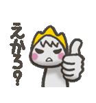 備後弁スタンプ ③【タメ語編】(個別スタンプ:20)