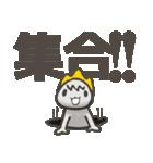 備後弁スタンプ ③【タメ語編】(個別スタンプ:21)