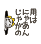 備後弁スタンプ ③【タメ語編】(個別スタンプ:22)