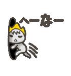 備後弁スタンプ ③【タメ語編】(個別スタンプ:23)