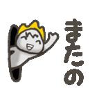 備後弁スタンプ ③【タメ語編】(個別スタンプ:24)
