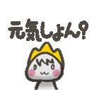 備後弁スタンプ ③【タメ語編】(個別スタンプ:29)