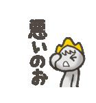 備後弁スタンプ ③【タメ語編】(個別スタンプ:30)