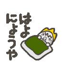 備後弁スタンプ ③【タメ語編】(個別スタンプ:31)