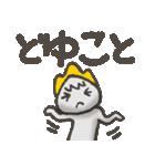 備後弁スタンプ ③【タメ語編】(個別スタンプ:32)