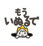 備後弁スタンプ ③【タメ語編】(個別スタンプ:33)