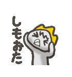 備後弁スタンプ ③【タメ語編】(個別スタンプ:34)