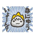 備後弁スタンプ ③【タメ語編】(個別スタンプ:35)
