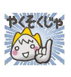 備後弁スタンプ ③【タメ語編】(個別スタンプ:36)