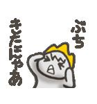 備後弁スタンプ ③【タメ語編】(個別スタンプ:37)