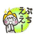 備後弁スタンプ ③【タメ語編】(個別スタンプ:38)