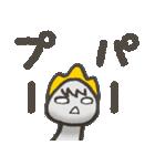 備後弁スタンプ ③【タメ語編】(個別スタンプ:39)