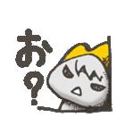 備後弁スタンプ ③【タメ語編】(個別スタンプ:40)