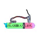 No.1甘くなーーーい・男・ふきだし(個別スタンプ:03)