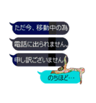 No.1甘くなーーーい・男・ふきだし(個別スタンプ:07)