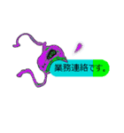 No.1甘くなーーーい・男・ふきだし(個別スタンプ:09)