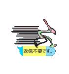 No.1甘くなーーーい・男・ふきだし(個別スタンプ:12)