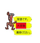 No.1甘くなーーーい・男・ふきだし(個別スタンプ:13)
