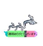 No.1甘くなーーーい・男・ふきだし(個別スタンプ:14)