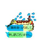 No.1甘くなーーーい・男・ふきだし(個別スタンプ:15)